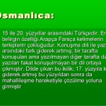 osmanli_dili_nedir